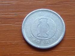 JAPÁN 1 YEN 8 (1996)