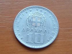 GÖRÖG 10 DRACHMA 1959