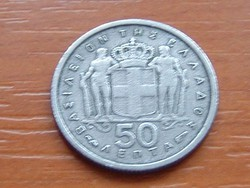 GÖRÖG 50 LEPTA 1954