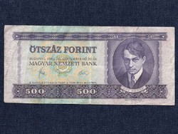 Ady Endre 500 Forint 1980/id 8233/