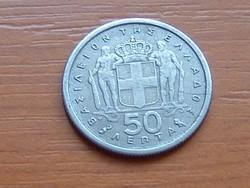 GÖRÖG 50 LEPTA 1964