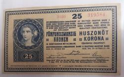 Szép 25 Korona 1918 hullámos hátlap./2.
