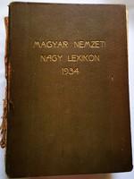 Magyar Nemzeti Nagy Lexicon 1934