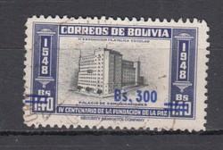 1957 Bolívia használtan (00019)