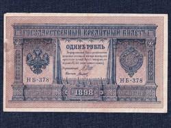 Oroszország II. Miklós 1 Rubel 1898 Shipow - Titow/id 9832/