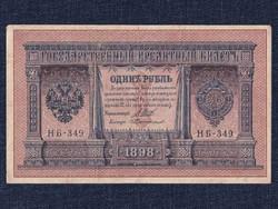 Oroszország II. Miklós 1 Rubel 1898 Shipow - W. Protopopow/id 9830/