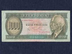 Népköztársaság (kommunista diktatúra) (1949-1989) 1000 Forint bankjegy 1983/id 9890/