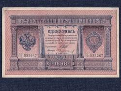 Oroszország II. Miklós 1 Rubel 1898 Shipow - Tschichirshin/id 9825/