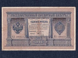 Oroszország II. Miklós 1 Rubel 1898 Pleske - Sobolj/id 9814/