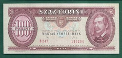 100 Forint 1992 UNC