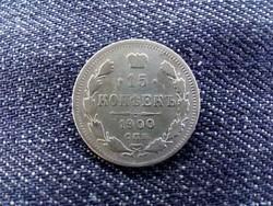 Oroszország .500 ezüst 15 Kopek 1900 С.П.Б./id 9518/