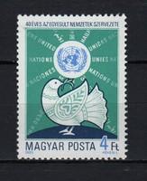 1985 ENSZ I. postatisztán (0015)