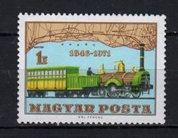 1971 125 éves a magyar vasút postatisztán (0023)