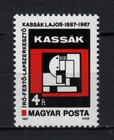 1987 Kassák Lajos postatisztán (0014)