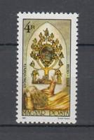 1987 Gyöngyöspatai Jessze oltár postatisztán (0055)