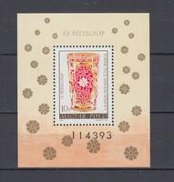 1980 Bélyegnap blokk postatisztán (017)