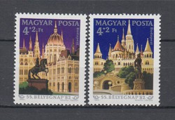 1982 Bélyegnap postatisztán (0104)