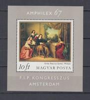 1967 Festmény II. blokk postatisztán (026)