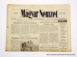 1998 október 30  /  Magyar Nemzet  /  Régi ÚJSÁGOK KÉPREGÉNYEK MAGAZINOK Szs.:  8612