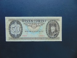 50 forint 1980  H Ritka széria !