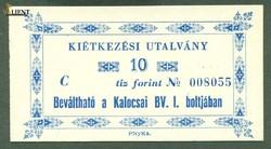 Börtönpénz Kalocsa 10 Forint Ritka!!