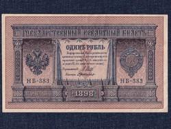 Oroszország II. Miklós 1 Rubel 1898 Shipow - A. de Miko/id 9842/