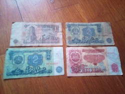 Bulgària 1,2,5 Leva
