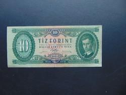 10 forint 1947 Kossuth címer Hátlap látványosan elcsúszott nyomat !