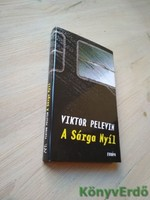 Viktor Pelevin: A Sárga Nyíl