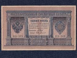 Oroszország II. Miklós 1 Rubel 1898 Shipow - W. Protopopow/id 9831/
