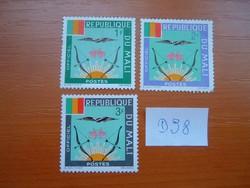 MALI 1+2+3 F 1964 CÍMER HIVATALOS BÉLYEGEK VEGYES 3 DB POSTA-TISZTA  D98