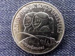 Szovjet-magyar közös űrrepülés 100 Forint 1980 BP BU/id 10322/
