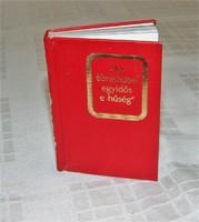 Az Ébredéssel Egyidős a Hűség  mini könyv limitált sorszámozott kiadás