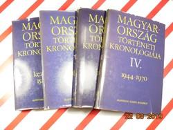 Magyarország történeti kronológiája I. II. III. IV. kötet egyben