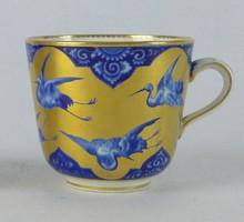 0I208 Antik Christopher Dresser teáscsésze