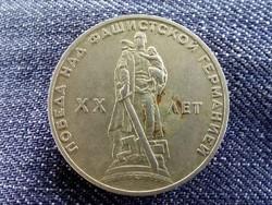 Szovjetunió A győzelem 20. évfordulója a fasiszta Németország ellen 1 Rubel 1965 / id 10214/