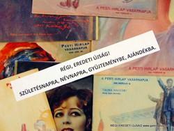1933 október 8  /  PESTI HIRLAP VASÁRNAPJA  /  SZÜLETÉSNAPRA! RETRO, RÉGI EREDETI ÚJSÁG Szs.:  10023