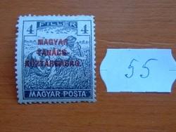 4 FILLÉR 1919 Magyar Tanácsköztársaság - felülnyomat Magyar Posta Arató 55#