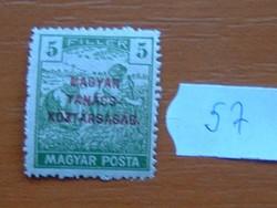 5 FILLÉR 1919 Magyar Tanácsköztársaság - felülnyomat Magyar Posta Arató 57#