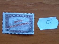 50 FILLÉR 1919 Magyar TANÁCSKÖZTÁRSASÁG Magyar Posta Parlament 67#