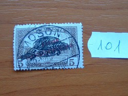 5 KORONA 1920 Búzakalász - felülnyomat Magyar Tanácsköztársaság Magyar Posta Parlament 101#