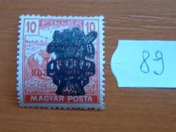 10 FILLÉR 1920 Búzakalász felülnyomat a Magyar Tanácsköztársaság Magyar Posta Arató 89#