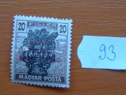 20 FILLÉR 1920 Búzakalász felülnyomat a Magyar Tanácsköztársaság Magyar Posta Arató 93#
