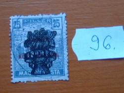 25 FILLÉR 1920 Búzakalász felülnyomat a Magyar Tanácsköztársaság Magyar Posta Arató 96#