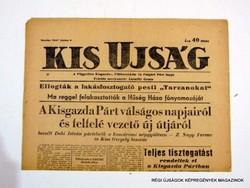 1947 június 4  /  KIS UJSÁG  /  SZÜLETÉSNAPRA! RÉGI, EREDETI ÚJSÁG. Szs.:  11812
