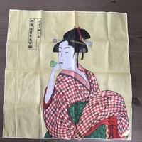 Régi japán kendő, új nem használt