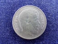 Népköztársaság (1949-1989) Kossuth 5 Forint 1967 BP BU / id 11506/