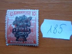 10 FILLÉR 1920 Búzakalász felülnyomat a Magyar Tanácsköztársaság Magyar Posta Arató 185#