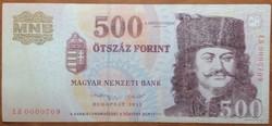 500 Forint 2013 EB - VF - alacsony sorszám - forgalomból