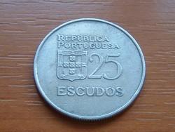 PORTUGÁL 25 ESCUDOS 1985 #